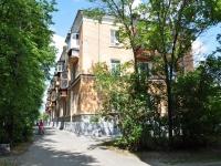 叶卡捷琳堡市, Uralskikh rabochikh str, 房屋 65. 公寓楼
