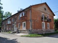 Yekaterinburg, Uralskikh rabochikh str, house 71А. Apartment house