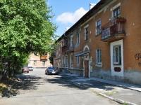 叶卡捷琳堡市, Uralskikh rabochikh str, 房屋 73А. 公寓楼