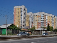 Yekaterinburg, Uralskikh rabochikh str, house 80. Apartment house
