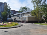 Yekaterinburg, nursery school №392, Pobedy st, house 5А