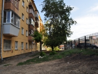 Yekaterinburg, Pobedy st, house 5. Apartment house