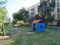 Yekaterinburg, Pobedy st, house 6. Apartment house