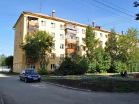 Yekaterinburg, Pobedy st, house 7. Apartment house