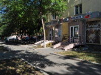 Yekaterinburg, Pobedy st, house 8. Apartment house