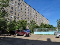 Yekaterinburg, Pobedy st, house 9А. Apartment house