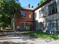 "neighbour house: st. Pobedy, house 10А. music school ""Арт-Этюд"""