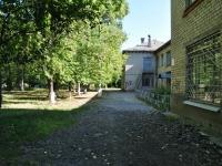 "Yekaterinburg, music school ""Арт-Этюд"", Pobedy st, house 10А"
