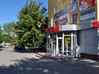 Yekaterinburg, Pobedy st, house 10. Apartment house