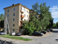 Yekaterinburg, Pobedy st, house 11. Apartment house