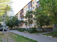 Yekaterinburg, Pobedy st, house 12. Apartment house