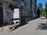 Yekaterinburg, Pobedy st, house 14. Apartment house