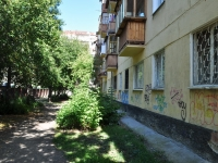 Yekaterinburg, Pobedy st, house 17А. Apartment house