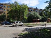 Yekaterinburg, Pobedy st, house 17. Apartment house