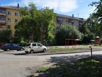 Yekaterinburg, Pobedy st, house 17. Apartment house
