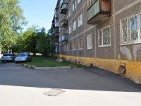 Yekaterinburg, Pobedy st, house 18. Apartment house