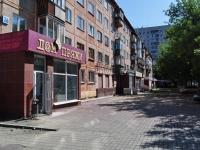 Екатеринбург, Победы ул, дом 26