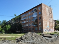 Yekaterinburg, Pobedy st, house 30. Apartment house