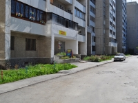Yekaterinburg, Pobedy st, house 31. Apartment house