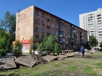 Yekaterinburg, Pobedy st, house 32. Apartment house