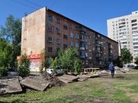 Екатеринбург, Победы ул, дом 32