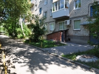 Yekaterinburg, Pobedy st, house 35. Apartment house