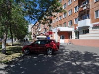 Yekaterinburg, Pobedy st, house 36. Apartment house
