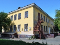 neighbour house: st. Pobedy, house 37А. gymnasium №205, Театр