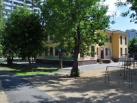 Yekaterinburg, gymnasium №205, Театр, Pobedy st, house 37А