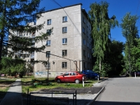 neighbour house: st. Pobedy, house 40/2. Apartment house