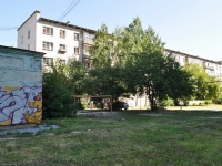 Yekaterinburg, Pobedy st, house 40/2. Apartment house