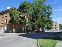 Yekaterinburg, Pobedy st, house 43. Apartment house