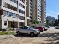 Yekaterinburg, Pobedy st, house 51. Apartment house
