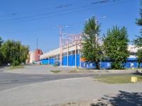 Екатеринбург, Победы ул, дом 63