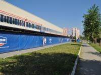 """Yekaterinburg, hypermarket """"Дом"""", Pobedy st, house 63"""