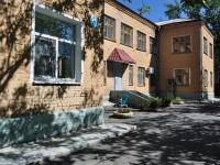 Екатеринбург, улица Победы, дом 70В. больница