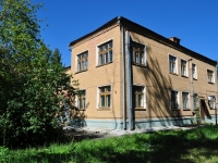 neighbour house: st. Pobedy, house 70В. hospital