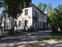 neighbour house: st. Pobedy, house 70А. nursery school №154