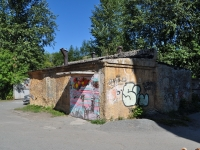 Екатеринбург, улица Победы, хозяйственный корпус