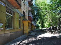 Yekaterinburg, Izbirateley st, house 1. Apartment house