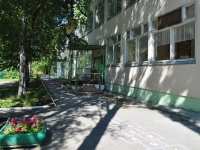 Yekaterinburg, nursery school №406, Izbirateley st, house 11
