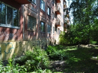 Yekaterinburg, Izbirateley st, house 15. Apartment house