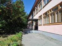 Yekaterinburg, nursery school №203, Izbirateley st, house 17