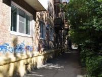 Yekaterinburg, Izbirateley st, house 22. Apartment house