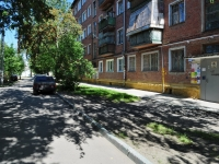 Yekaterinburg, Izbirateley st, house 28. Apartment house