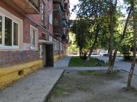 Yekaterinburg, Izbirateley st, house 30. Apartment house