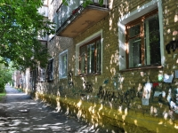 Yekaterinburg, Izbirateley st, house 36. Apartment house