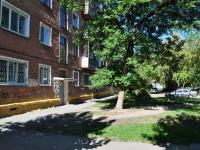 Yekaterinburg, Izbirateley st, house 38. Apartment house
