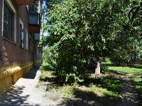 Yekaterinburg, Izbirateley st, house 40. Apartment house