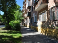 Yekaterinburg, Izbirateley st, house 44. Apartment house